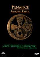 Penence Beyound Faith